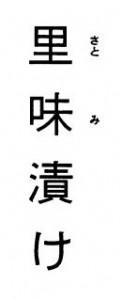 01_kofucho