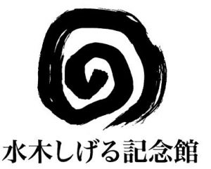01_sakaiminatoshi
