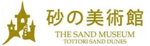 05_tottorishi