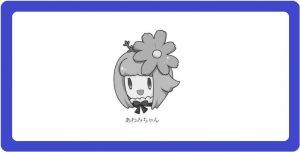 00_awashi