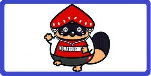 00_komatsushimashi