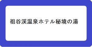 00_miyoshishi