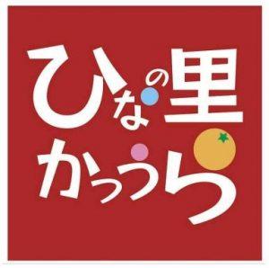 01_katsuuracho