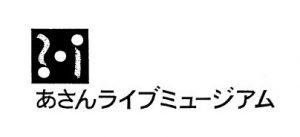 02_awashi